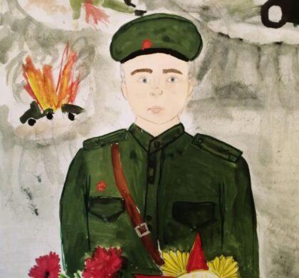 Шитикова А.В.