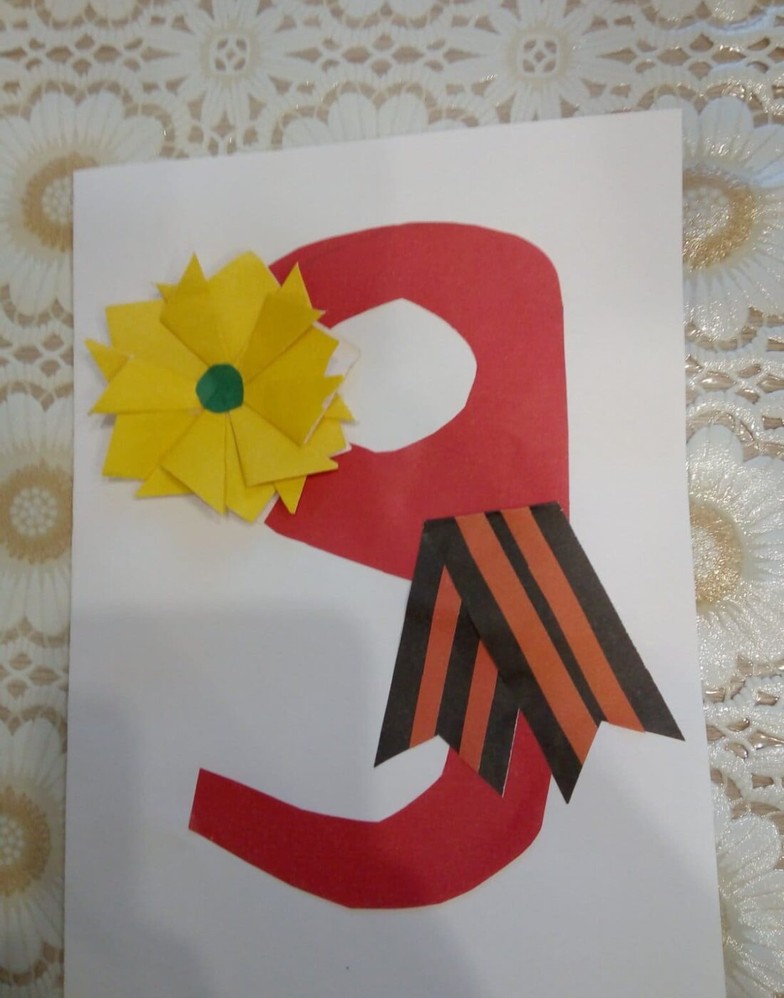 9 Мая Проценко И.